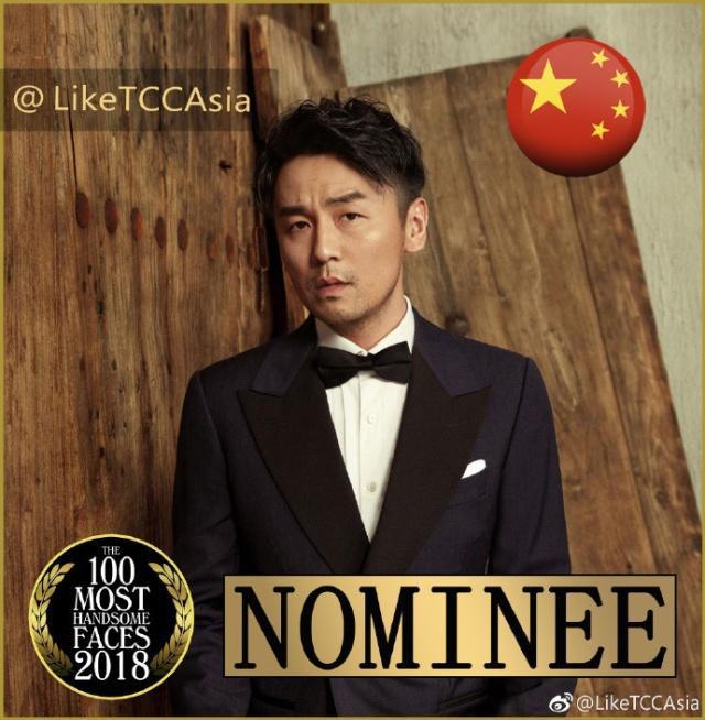 Đề cử top 100 gương mặt đẹp trai nhất châu Á: Nhân vật gây sốc nhất lại không thuộc showbiz Hoa ngữ - Ảnh 11.