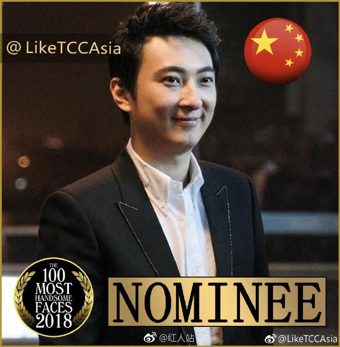 Đề cử top 100 gương mặt đẹp trai nhất châu Á: Nhân vật gây sốc nhất lại không thuộc showbiz Hoa ngữ - Ảnh 12.