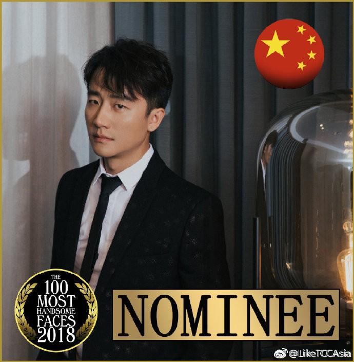 Đề cử top 100 gương mặt đẹp trai nhất châu Á: Nhân vật gây sốc nhất lại không thuộc showbiz Hoa ngữ - Ảnh 6.