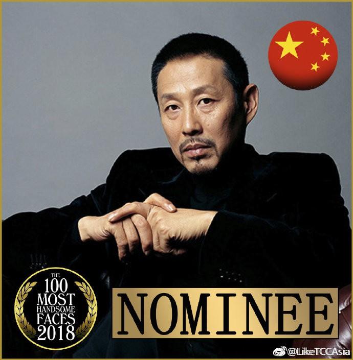Đề cử top 100 gương mặt đẹp trai nhất châu Á: Nhân vật gây sốc nhất lại không thuộc showbiz Hoa ngữ - Ảnh 8.