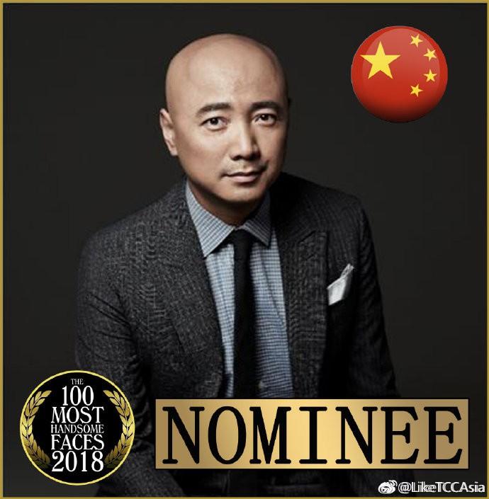 Đề cử top 100 gương mặt đẹp trai nhất châu Á: Nhân vật gây sốc nhất lại không thuộc showbiz Hoa ngữ - Ảnh 9.