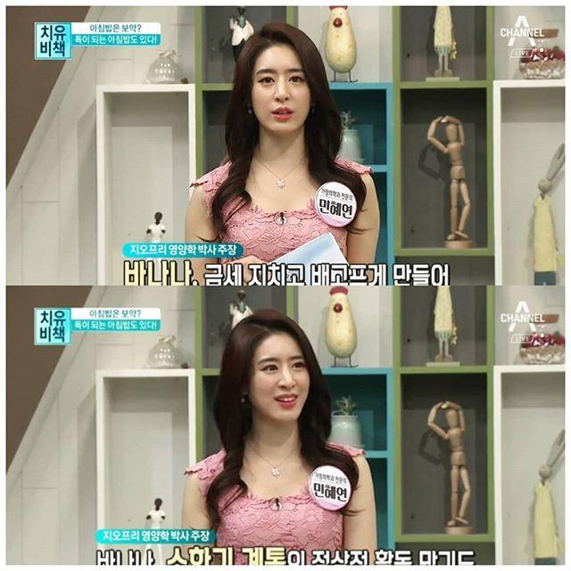 Phát cuồng trước mỹ nhân được cho là tình mới của tài tử Sắc đẹp ngàn cân: Đẹp na ná Kim Tae Hee, body nóng bỏng - Ảnh 7.
