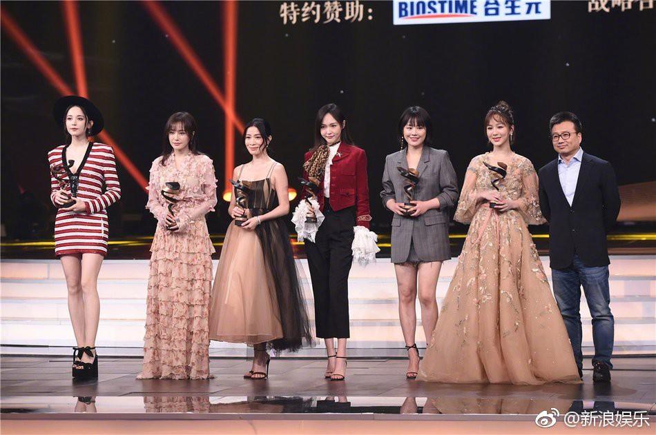 Câu hỏi lớn nhất sự kiện Đêm Weibo 2018: Đôi giày cao gót của Tần Lam cao bao nhiêu cm? - Ảnh 10.