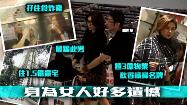 """Bất ngờ với gia tài nghìn tỷ """"Đệ nhất mỹ nhân Hong Kong"""" Quan Chi Lâm để lại cho em ruột - Ảnh 3."""