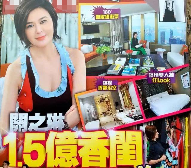 """Bất ngờ với gia tài nghìn tỷ """"Đệ nhất mỹ nhân Hong Kong"""" Quan Chi Lâm để lại cho em ruột - Ảnh 7."""