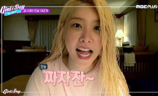 Các thánh hack tuổi Kpop khoe mặt mộc trên show thực tế: Không phải dạng vừa đâu - Ảnh 20.