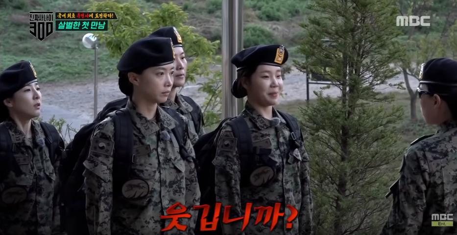 Các thánh hack tuổi Kpop khoe mặt mộc trên show thực tế: Không phải dạng vừa đâu - Ảnh 2.