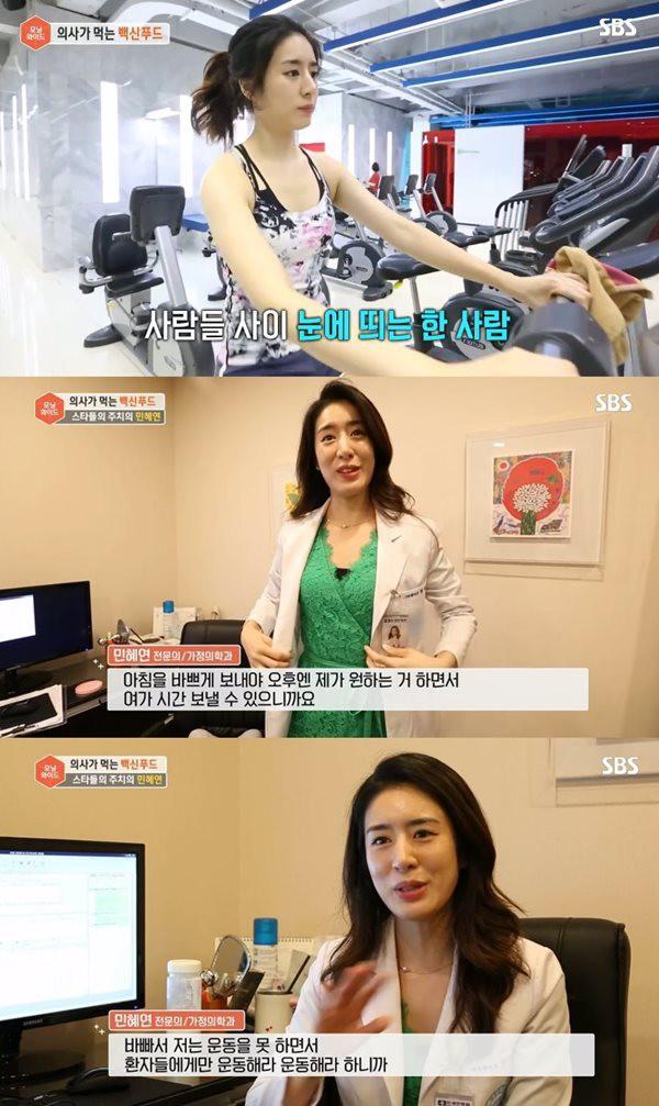 Phát cuồng trước mỹ nhân được cho là tình mới của tài tử Sắc đẹp ngàn cân: Đẹp na ná Kim Tae Hee, body nóng bỏng - Ảnh 6.