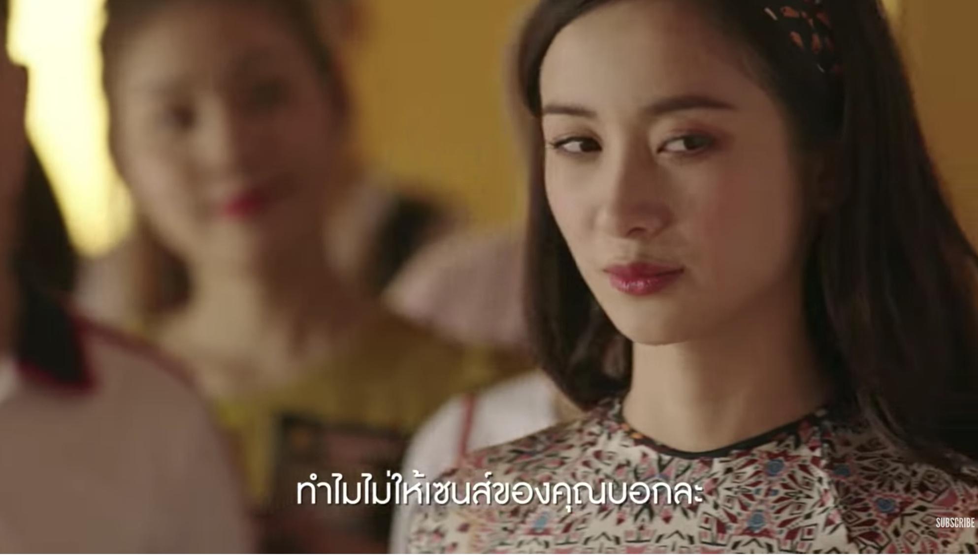 Jun Vũ bất ngờ xuất hiện liếc mắt đưa tình với HLV gốc Việt của The Face trong trailer phim Thái - Ảnh 2.