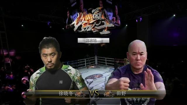 Làng võ Trung Quốc dậy sóng: Gã điên MMA đối đầu với cao thủ võ cổ truyền và cú hạ đo ván như trong phim hành động - Ảnh 2.