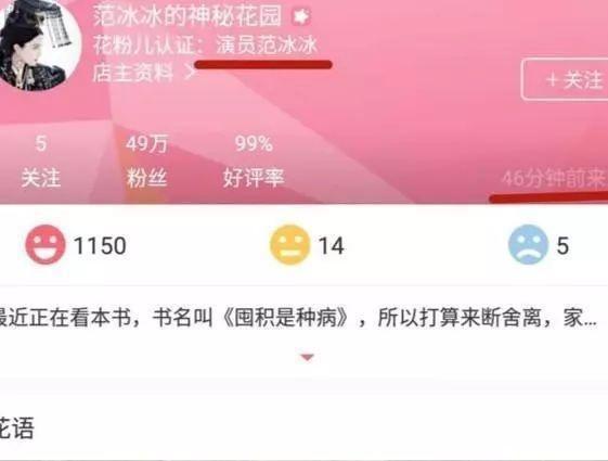 Phạm Băng Băng nhận gạch vì rao bán sản phẩm D&G sau scandal kỳ thị Trung Quốc- Ảnh 2.
