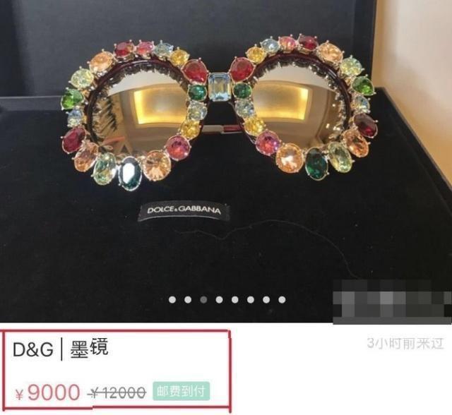 Phạm Băng Băng nhận gạch vì rao bán sản phẩm D&G sau scandal kỳ thị Trung Quốc- Ảnh 3.