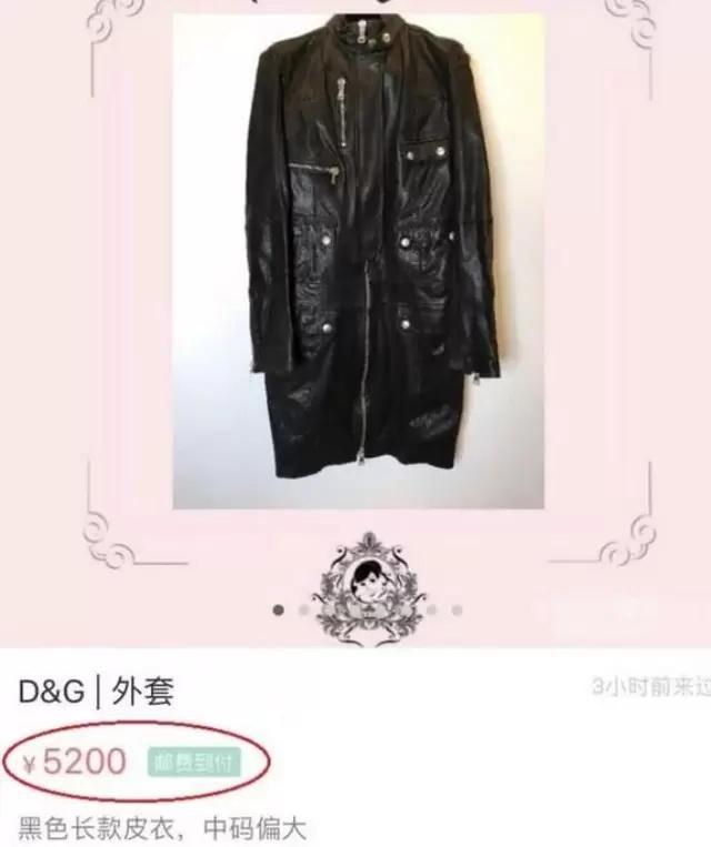 Phạm Băng Băng nhận gạch vì rao bán sản phẩm D&G sau scandal kỳ thị Trung Quốc- Ảnh 5.