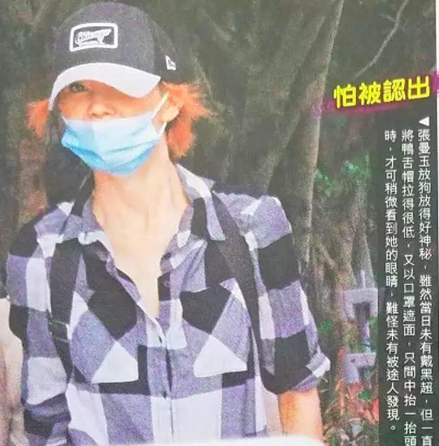 Truyền thông lo sợ Trương Mạn Ngọc trở thành Lam Khiết Anh thứ 2 khi tính cách càng ngày càng quái gở - Ảnh 7.