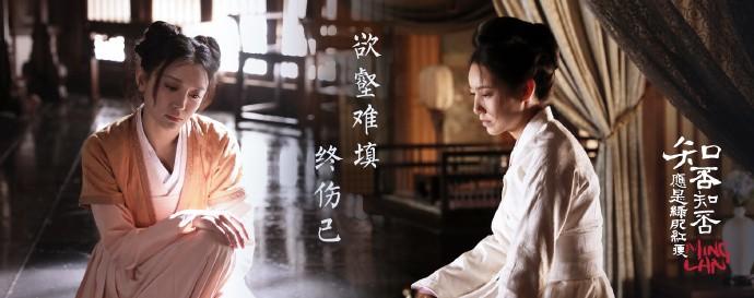 """""""Minh Lan Truyện"""": Chị gái của Triệu Lệ Dĩnh bị """"bắt gian tại giường"""", ngày tàn của mẹ con Lâm thị cuối cùng cũng đến! - Ảnh 6."""