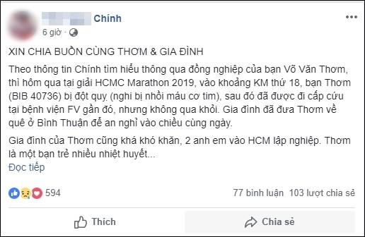 Cộng đồng mạng kêu gọi quyên góp, giúp đỡ gia đình VĐV đột quỵ tử vong trên đường đua HCMC Marathon 2019 - Ảnh 3.