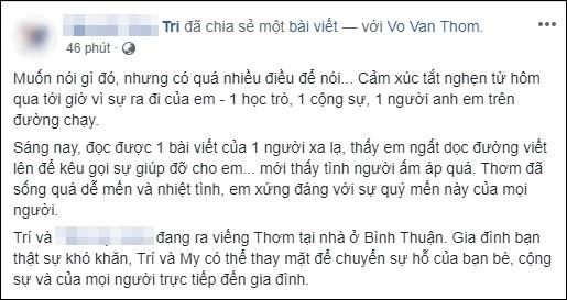 Cộng đồng mạng kêu gọi quyên góp, giúp đỡ gia đình VĐV đột quỵ tử vong trên đường đua HCMC Marathon 2019 - Ảnh 5.