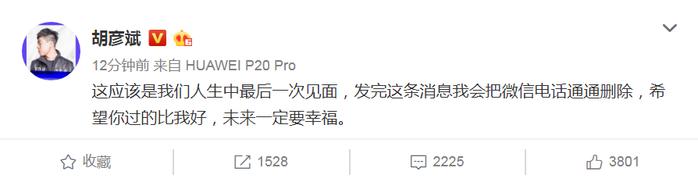 Đập tan tin đồn quay lại với tình cũ Hồ Ngạn Bân, Trịnh Sảng tay trong tay hạnh phúc bới bạn trai CEO - Ảnh 5.