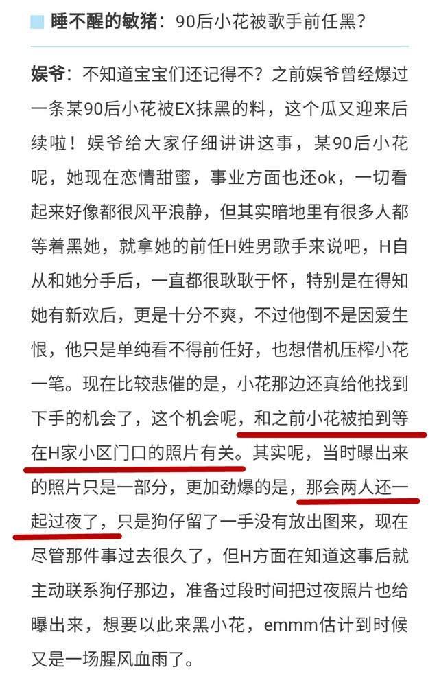 Đập tan tin đồn quay lại với tình cũ Hồ Ngạn Bân, Trịnh Sảng tay trong tay hạnh phúc bới bạn trai CEO - Ảnh 7.
