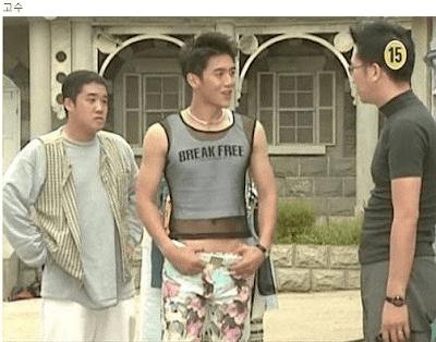 Dân mạng lục lại một thời đen tối của thời trang Hàn Quốc: Bi Rain mặc áo xẻ ngực sâu hơn cả chị em - Ảnh 17.