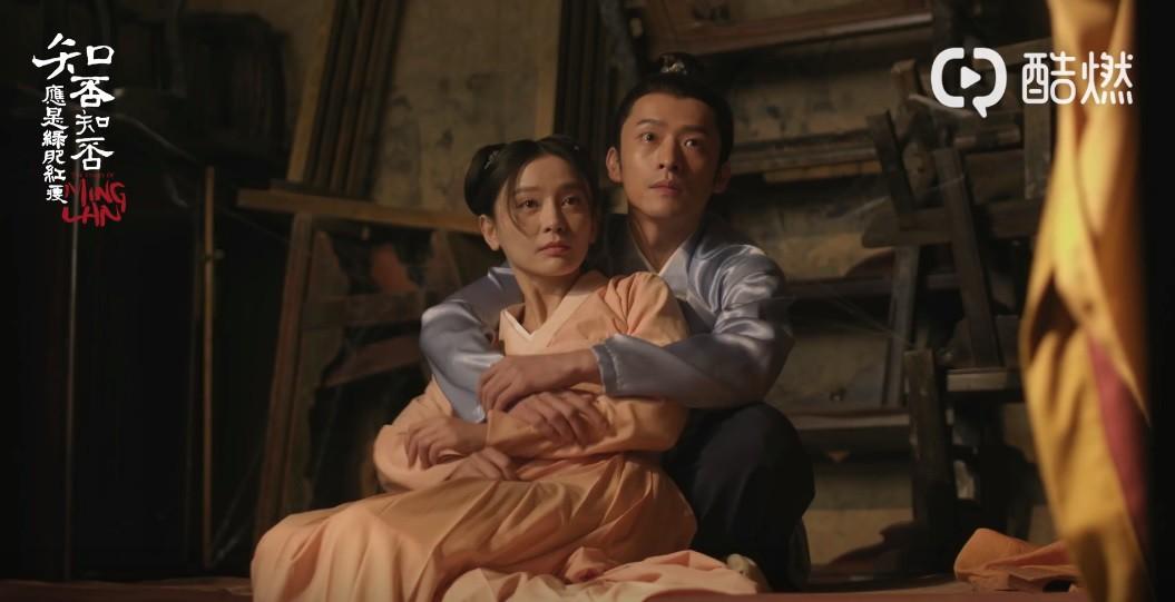 """""""Minh Lan Truyện"""": Chị gái của Triệu Lệ Dĩnh bị """"bắt gian tại giường"""", ngày tàn của mẹ con Lâm thị cuối cùng cũng đến! - Ảnh 3."""