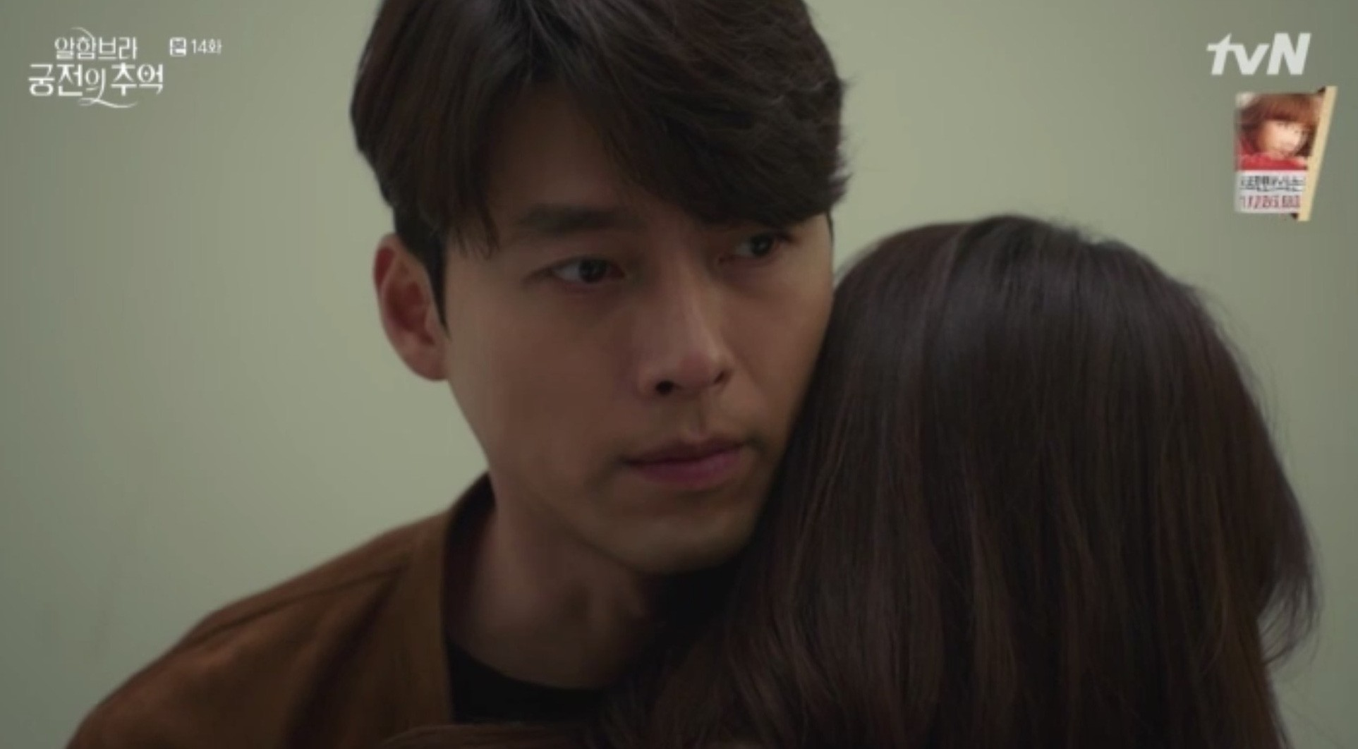 """Park Shin Hye khóc tiễn lâm li như thể Hyun Bin sắp ra chiến trường ở """"Hồi Ức Alhambra"""" - Ảnh 3."""