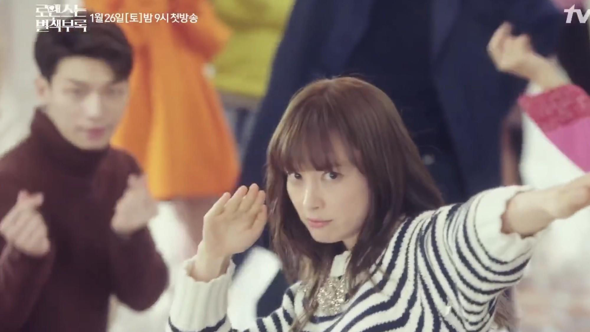 Vợ mỹ nhân của Won Bin ở tuổi U40 vẫn nhún nhảy tưng bừng ăn đứt Lee Jong Suk - Ảnh 5.