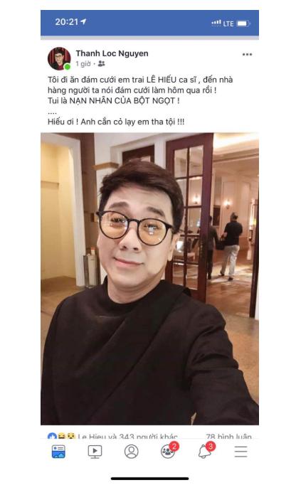 Nghệ sĩ Thành Lộc đi đám cưới Lê Hiếu nhưng hóa ra người ta cưới xong từ hôm qua rồi - Ảnh 1.