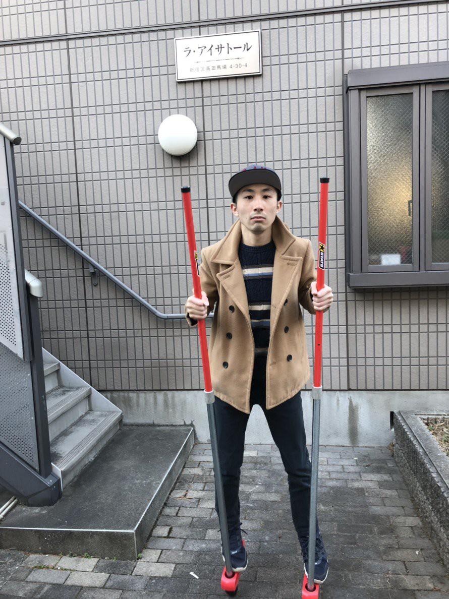 Nhật Bản nói là làm: Thanh niên đi cà kheo gần 100km từ Tokyo tới Hakone vì lời hứa trên MXH - Ảnh 2.