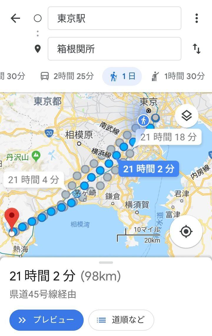 Nhật Bản nói là làm: Thanh niên đi cà kheo gần 100km từ Tokyo tới Hakone vì lời hứa trên MXH - Ảnh 1.