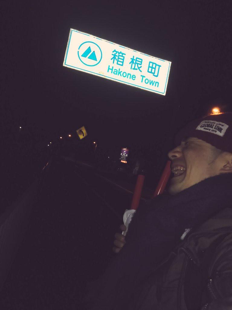 Nhật Bản nói là làm: Thanh niên đi cà kheo gần 100km từ Tokyo tới Hakone vì lời hứa trên MXH - Ảnh 6.