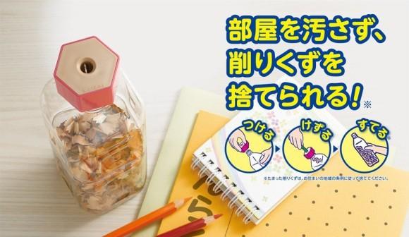 Học hỏi 8 cách tái sử dụng chai nhựa siêu sáng tạo của người Nhật, cách cuối hơi lạ đời nhưng vẫn có tác dụng - Ảnh 4.