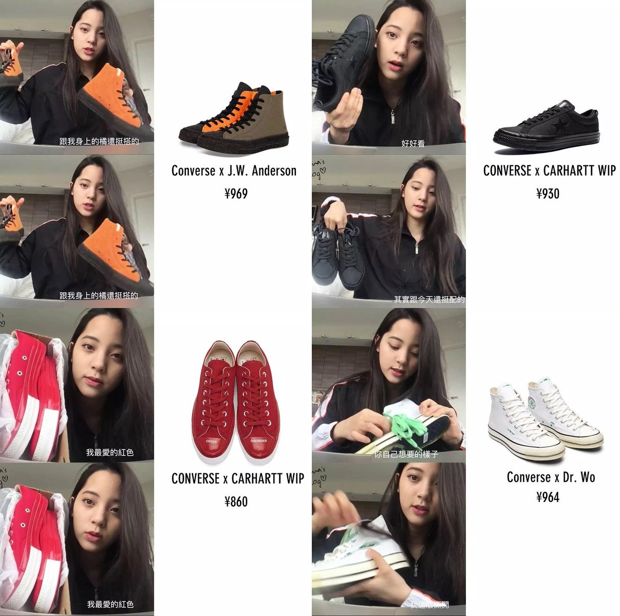 Vẫn biết Âu Dương Na Na giàu nhưng không ngờ cô còn sở hữu tủ sneakers đáng ngưỡng mộ - Ảnh 8.