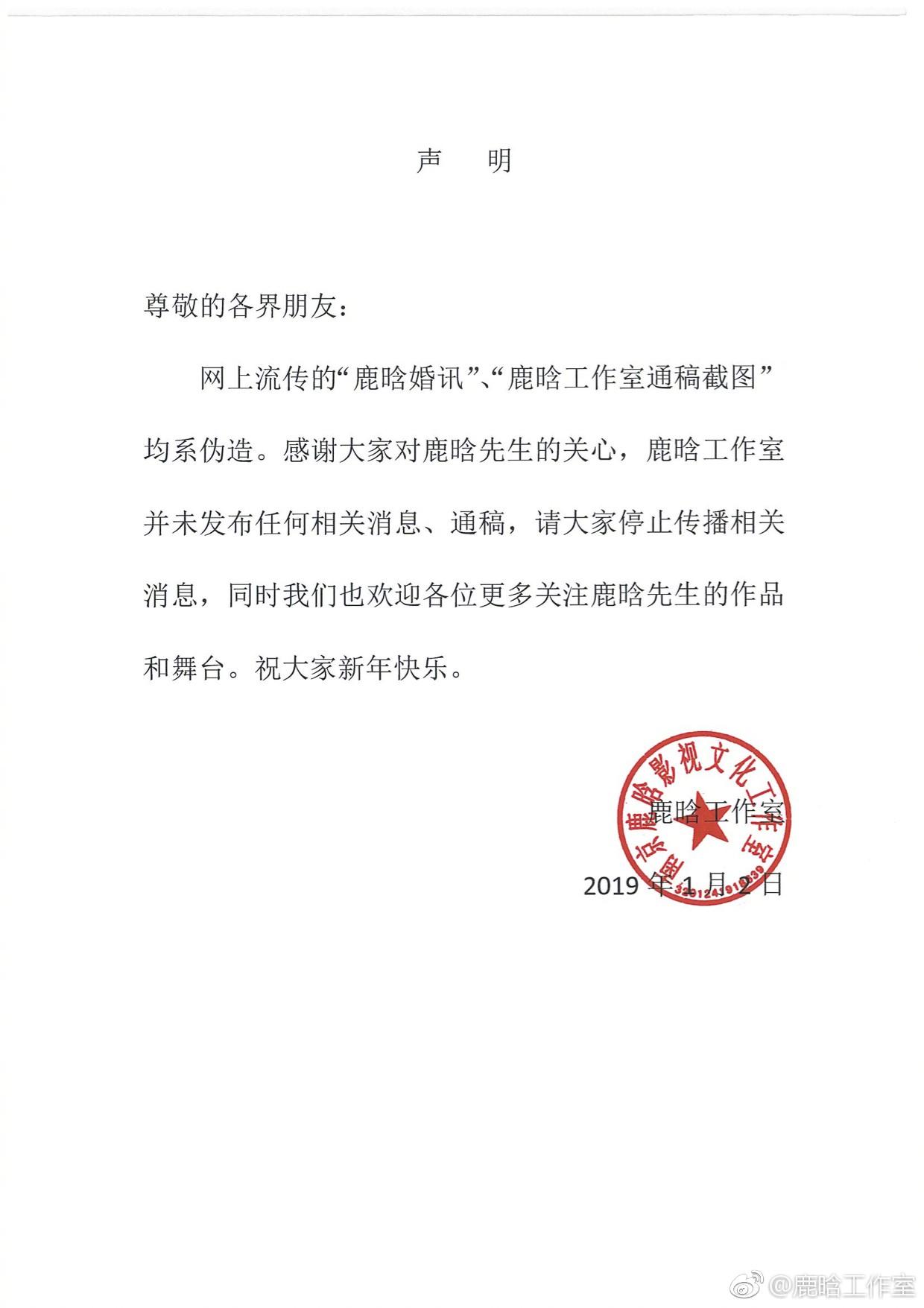 Rộ tin Luhan - Quan Hiểu Đồng đã đăng ký kết hôn, thứ 6 sẽ công bố tin vui tới truyền thông và người hâm mộ - Ảnh 3.