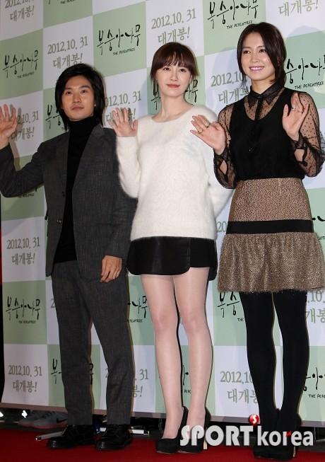 Nghịch lý Goo Hye Sun: Để không chiếm spotlight trong mọi bức ảnh, cô đã phải áp dụng thủ thuật makeup này - Ảnh 4.