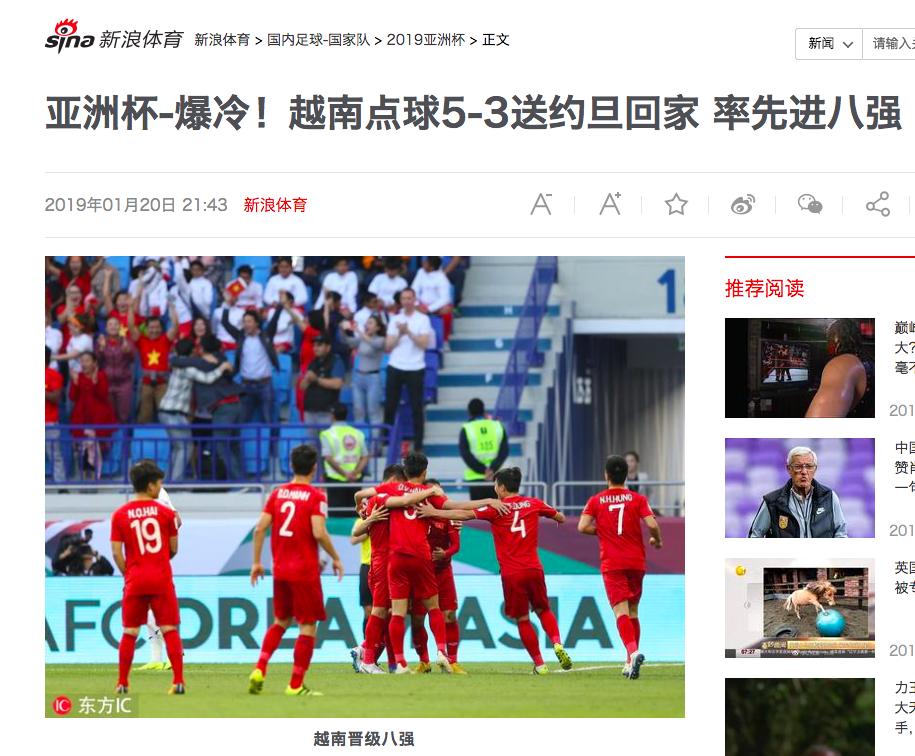 Báo nước ngoài đồng loạt đưa tin Việt Nam vào tứ kết: Rồng vàng Châu Á, sẽ đánh bại Nhật Bản ở Asian Cup - Ảnh 1.