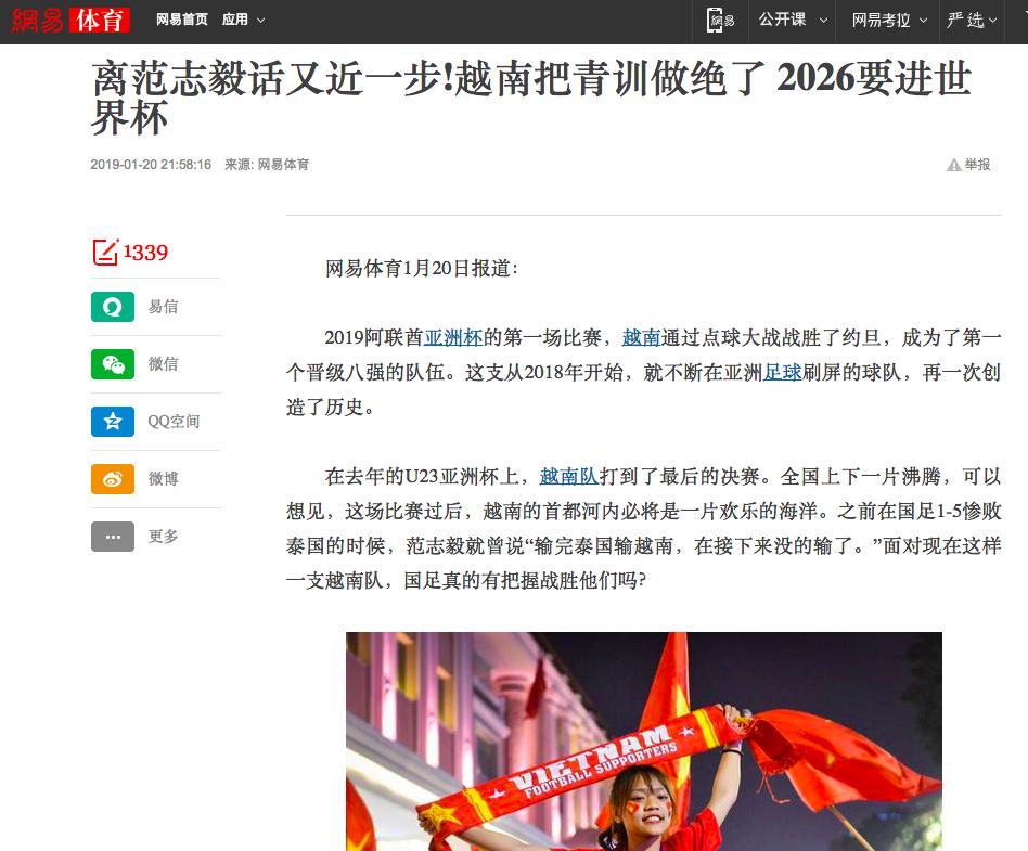 Báo nước ngoài đồng loạt đưa tin Việt Nam vào tứ kết: Rồng vàng Châu Á, sẽ đánh bại Nhật Bản ở Asian Cup - Ảnh 3.