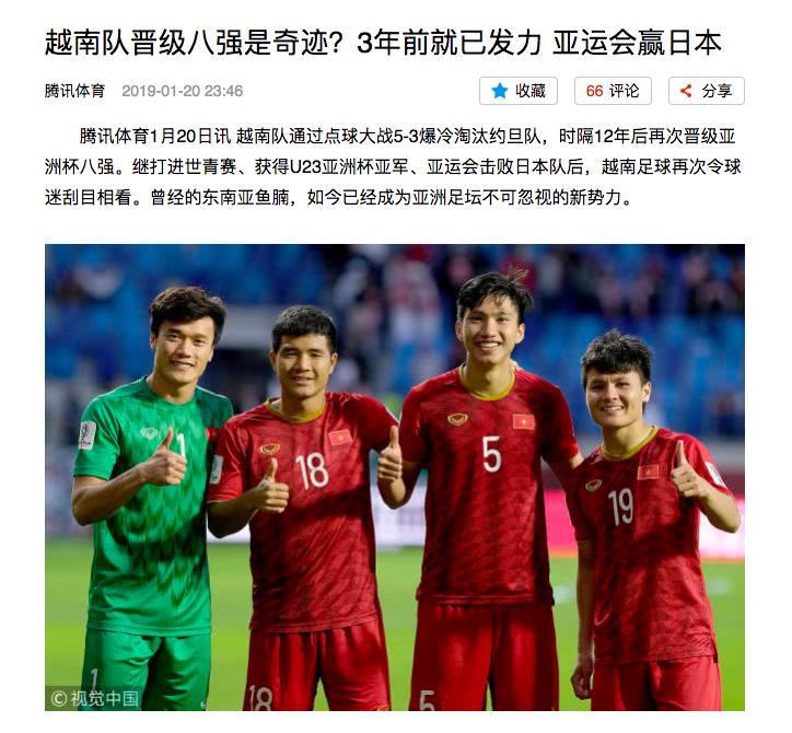 Báo nước ngoài đồng loạt đưa tin Việt Nam vào tứ kết: Rồng vàng Châu Á, sẽ đánh bại Nhật Bản ở Asian Cup - Ảnh 2.