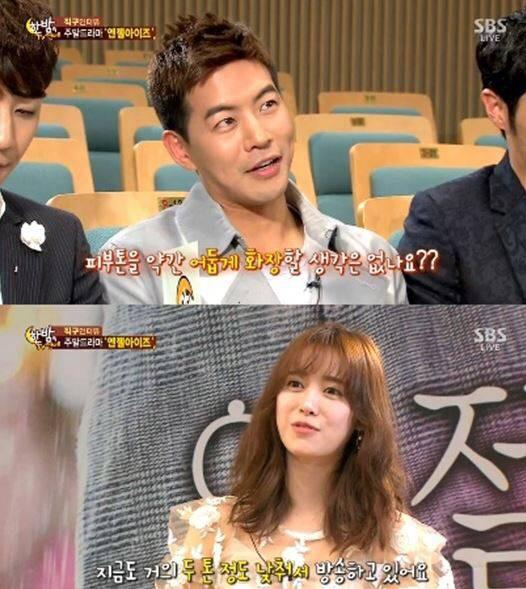 Nghịch lý Goo Hye Sun: Để không chiếm spotlight trong mọi bức ảnh, cô đã phải áp dụng thủ thuật makeup này - Ảnh 1.
