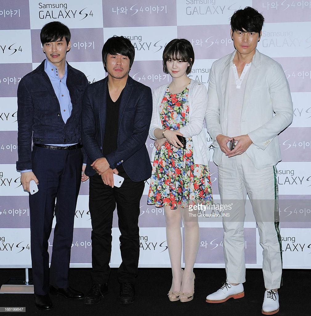 Nghịch lý Goo Hye Sun: Để không chiếm spotlight trong mọi bức ảnh, cô đã phải áp dụng thủ thuật makeup này - Ảnh 6.