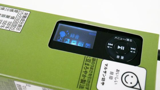 Tưởng đùa mà thật: Lấy ý tưởng từ sự lơ đãng của học sinh, công ty Nhật chế luôn máy nghe nhạc trong vỏ hộp sữa - Ảnh 12.