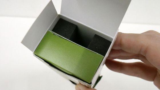 Tưởng đùa mà thật: Lấy ý tưởng từ sự lơ đãng của học sinh, công ty Nhật chế luôn máy nghe nhạc trong vỏ hộp sữa - Ảnh 14.