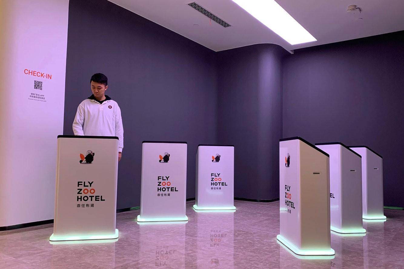 Khám phá khách sạn đậm chất viễn tưởng của Alibaba, nơi robot phục vụ tận răng, điều khiển phòng bằng giọng nói, giá khởi điểm 4,7 triệu/đêm - Ảnh 5.