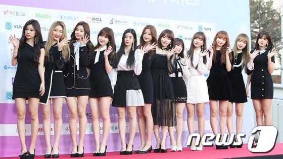 Hơn 80 sao Hàn đổ bộ thảm đỏ Gaon 2019: Tzuyu xuất sắc, nữ thần lai và mỹ nhân TWICE gây chú ý vì vòng 1 đốt mắt - Ảnh 25.
