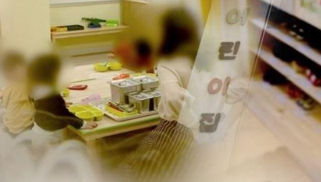 Trang tin giả đội lốt diễn đàn mẹ và bé xuất hiện tràn lan tại Hàn Quốc, gián tiếp gây ra cái chết của một cô giáo mầm non - Ảnh 1.