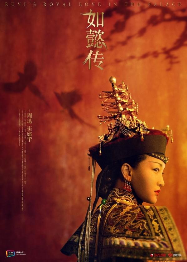 Truyền thông Trung Quốc chỉ trích phim cung đấu gây hại cho giới trẻ, thời của dòng phim này đã hết? - Ảnh 4.
