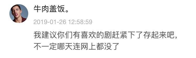 Truyền thông Trung Quốc chỉ trích phim cung đấu gây hại cho giới trẻ, thời của dòng phim này đã hết? - Ảnh 7.
