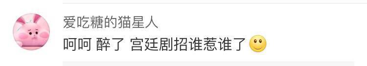Truyền thông Trung Quốc chỉ trích phim cung đấu gây hại cho giới trẻ, thời của dòng phim này đã hết? - Ảnh 8.