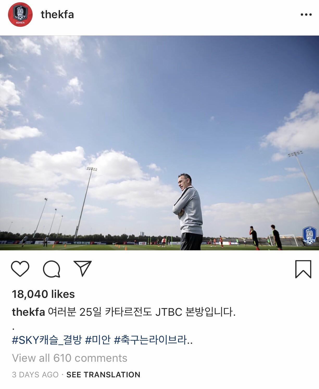 """Sức mạnh của SKY Castle là đây, đội tuyển quốc gia thua mà netizen phán: """"Biết vậy chiếu phim là được rồi!"""" - Ảnh 1."""