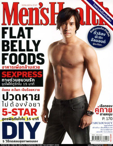 Hybrid men with the most miscellany of Thailand's most: Nadech, Mario both exist. But number 1 is not expected - picture 4.
